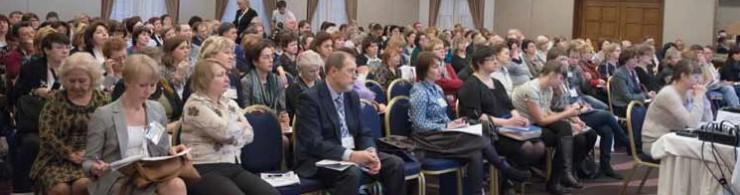 Конференция по перинатологии