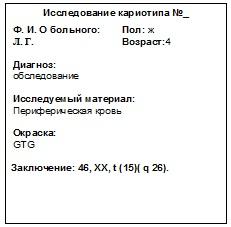 hrarepr2